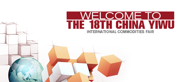 Yiwu Fair 2012 - The 17th China Yiwu International Commodities Fair
